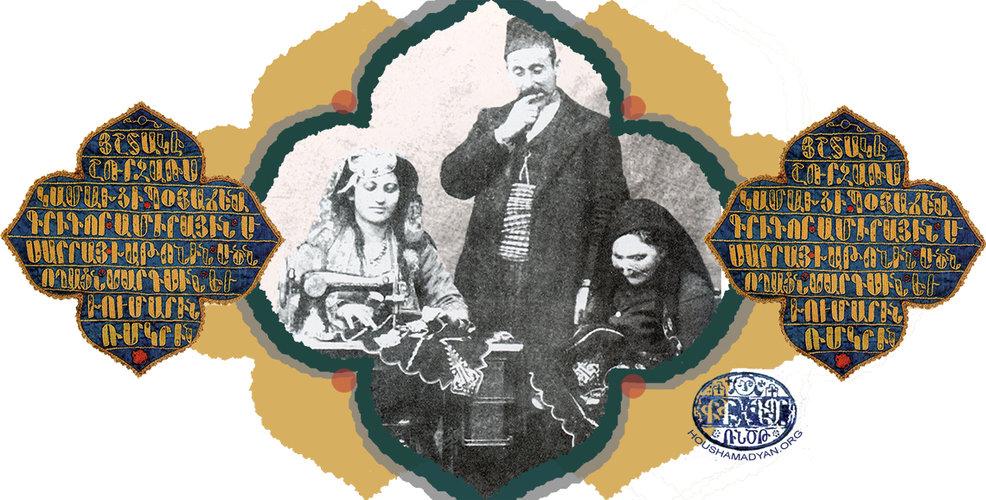 Erzincan_Yerzınga'nın Ermenileri ve Türkleri