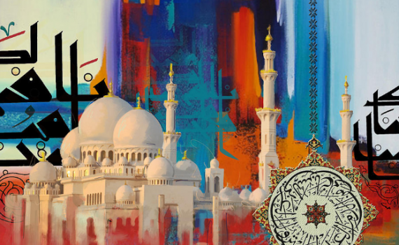 Sheikh Zayed Grand Mosque_gemalt von Corporate Art Task Force